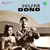 Hum Dono  - EP