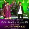 Kali Malika Husna Di Punjabi Virsa 2017 Single