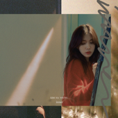 The 2nd Album : Inner-Kim Na Young