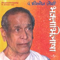 Pandit Bhimsen Joshi - Bhaktabhilasha artwork