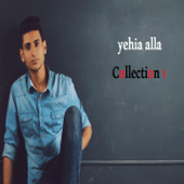 Ya Wardety - Yehia Alaa