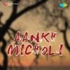Ankh Michowli