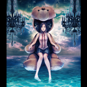 Simple and Clean (Ray of Hope Mix) - EP - Utada Hikaru - Utada Hikaru