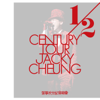 Jacky Cheung - You're First Name, My Surname (Live) artwork