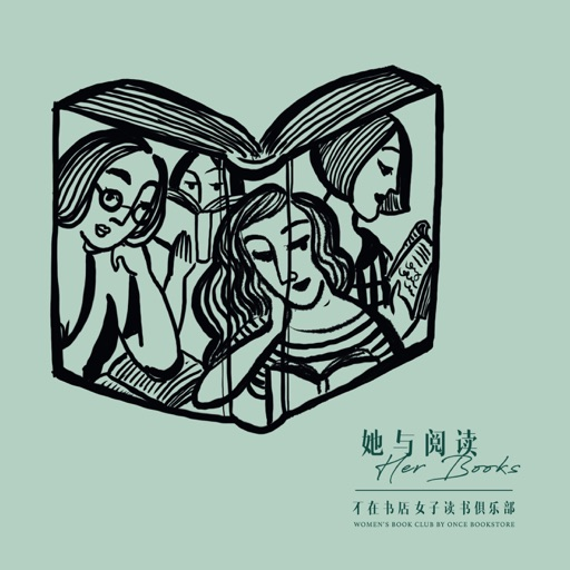Cover image of 她与阅读 Her Books