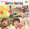 Mama Bhanja Original Motion Picture Soundtrack
