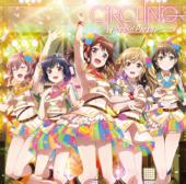 Circling - EP