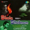 Shola Aur Shabnam (Original Motion Picture Soundtrack)