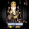 Ganapathi Vaibhavam Single