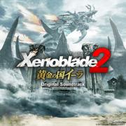 Xenoblade Chronicles 2 Kingdom of Torna (Original Soundtrack) - Yasunori Mitsuda / ACE(TOMOri KUDO, CHiCO) / Kenji Hiramatsu / Manami Kiyota - Yasunori Mitsuda / ACE(TOMOri KUDO, CHiCO) / Kenji Hiramatsu / Manami Kiyota