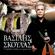 Βασίλης Σκουλάς - Ilios Theos (Live)