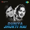 Duniya Jhukti Hai (Original Motion Picture Soundtrack)