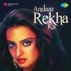 Andaaz Rekha Ka