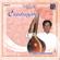 Sri Mahaganapathe - Gowlai - Misrachapu - Neyveli Santhanagopalan & Muthuswamy Dikshitar