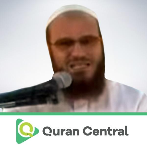 Mohammad Ismaeel Al-Muqaddim