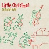 Chikuzen Sato - Have Yourself A Merry Little Christmas