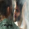 شدني غمرني - Adham Nabulsi mp3