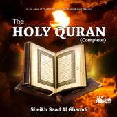 The Holy Quran (Complete)