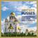 Choeur Philharmonique d'Ekaterinburg & Andrey Petrenko - Prières Russes