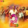 Aadu 2 Original Motion Picture Soundtrack