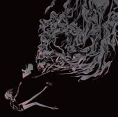 Tvアニメ「宝石の国」edテーマ「煌めく浜辺」(アニメ盤) - EP