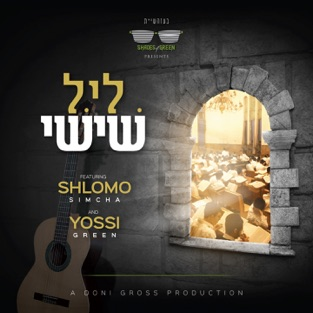 Leil Shishi – Yossi Green & Shlomo Simcha