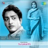 Suryakanthi (Original Motion Picture Soundtrack) - EP