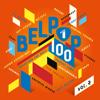 Various Artists - Radio 1 - Belpop 100 Vol. 2 artwork