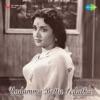 Undamma Bottu Pedatha Original Motion Picture Soundtrack