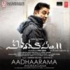 Aadhaarama Anuraagama From Vishwaroopam Ii Single