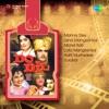 Do Dil Original Motion Picture Soundtrack