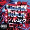 Lil Jon - Throw It Up Pt. 2 (feat. Pastor Troy & Waka Flocka Flame)