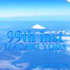 MIX - Masaki Yoda