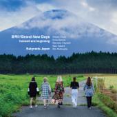 夜明けBrand New Days (farewell and beginning)