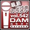 最新ヒット曲カラオケ Vol.542