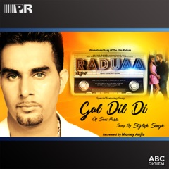 """Gal Dil Di (Solo Version 2) [From """"Raduaa"""" Soundtrack] [with Money Aujla]"""