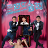 楊千嬅 - 無雙 (劇集《三個女人一個「因」》主題曲) 插圖