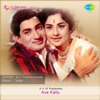 Ave Kallu Original Motion Picture Soundtrack