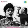 Kaithi Kannayiram (Original Motion Picture Soundtrack)