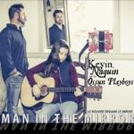 Kevin Naquin & The Ossun Playboys - Tes parents ne veulent plus me voir