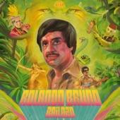 Rolando Bruno - Deportacion