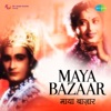 Maya Bazaar Original Motion Picture Soundtrack