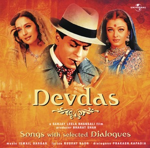 """Soundtrack - Chanibabu Cheers Dev Up, Offers """"Jaam"""""""