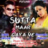 Sutta Maar Gaya Ve feat Bob Single
