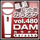一生仲間 (カラオケ Originally Performed By 青山テルマ)