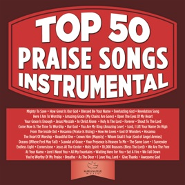 How great is our god instrumental free download