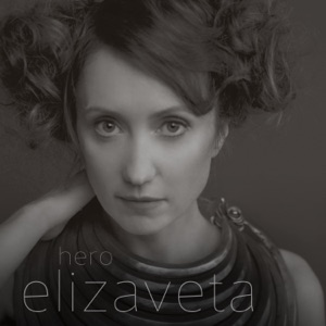 Hero - EP Mp3 Download