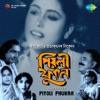 Piyoli Phukan Original Motion Picture Soundtrack Single