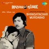Bhrashtachar Murdabad (Original Motion Picture Soundtrack) - Single