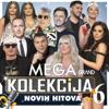 Znaš Da Volim Te (feat. Aleksandra Bursać) - Vanja Lakatos